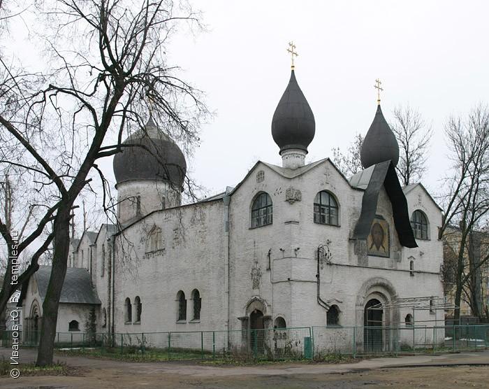 Картинки по запросу Марфо-Мариинская обитель сестер милосердия москва