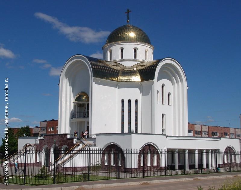 воткинск фото церкви