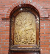 Изображение Великомученика Георгия на стене Георгиевской звонницы-часовни в г. Долгопрудный Московской области.