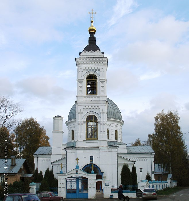 zheleznodorozhniy-moskovskaya-oblast-prostitutki