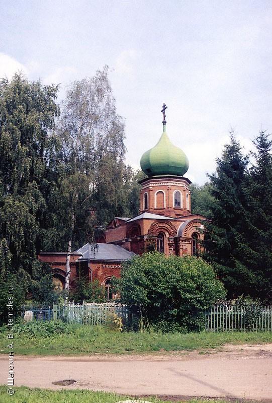 знакомства в луховицы московской области