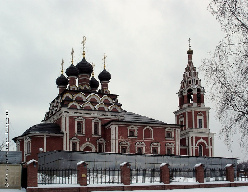 знакомства в котельниках московской области
