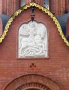 Барельеф на стене Преображенской часовни на бывшем Братском кладбище в Москве. Сюжет