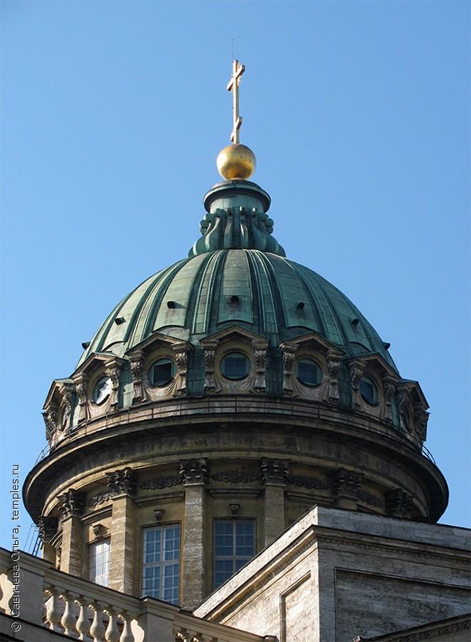 фото казанского собора