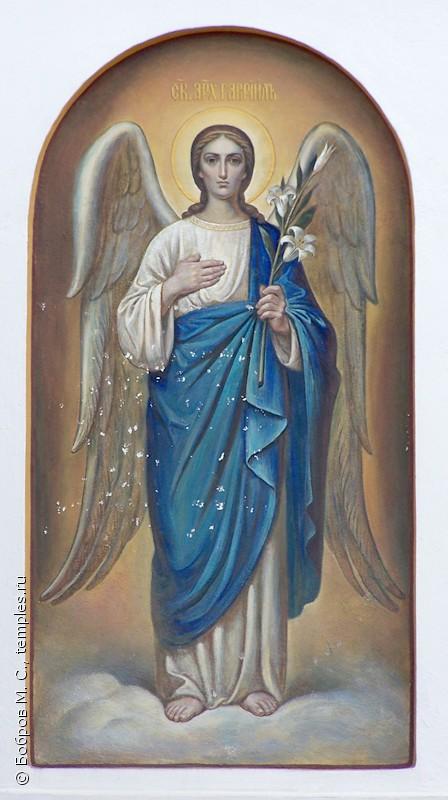 Sf. Arhanghel Gavriil