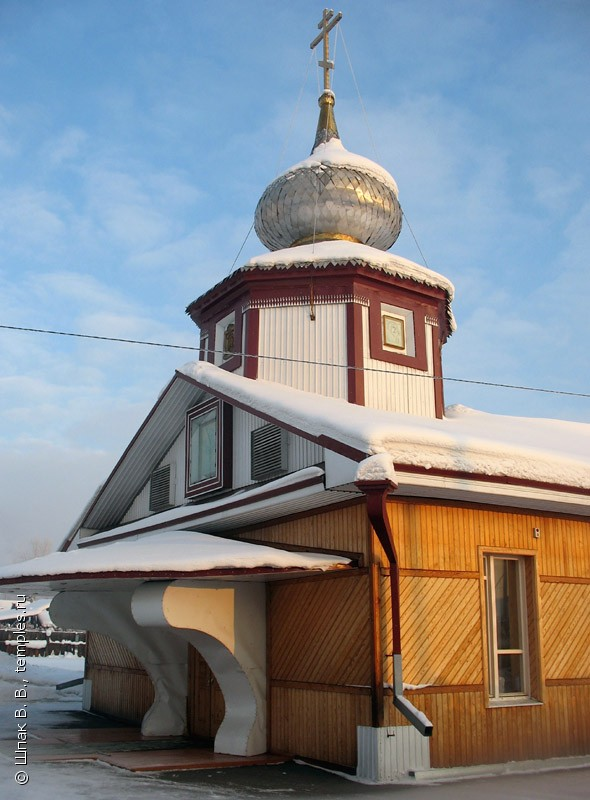 Город зима иркутская область фото
