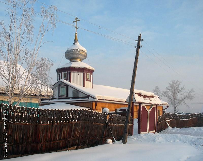 знакомств город зима иркутская область