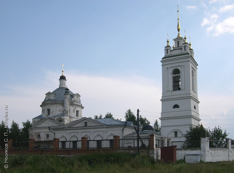 http://www.temples.ru/private/f000101/108_0002607b.jpg
