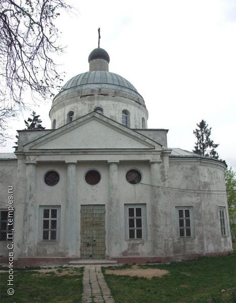 Церковь Василия Великого с. Васильевское, Сергиево-Посадский район.