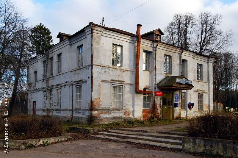 Поликлиники самары промышленный район