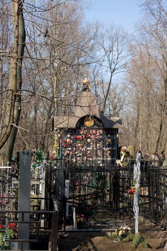 Москва. Даниловское кладбище. Матрона Московская. Могила. Часовня. Фотография.
