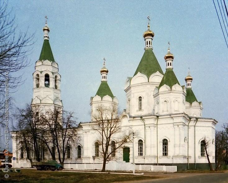 егорьевск храм александра невского фото
