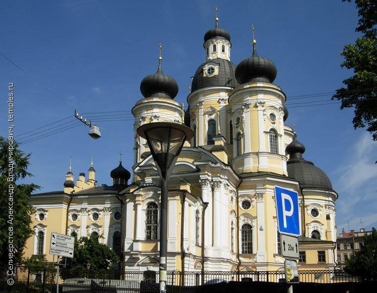Санкт-Петербург. Собор Иконы Божией ...: www.temples.ru/show_picture.php?PictureID=82210
