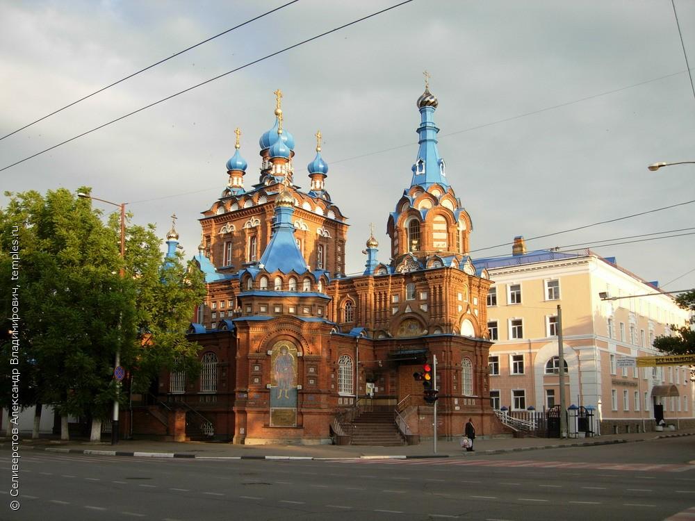 Картинки: Храм вмч. Георгия Победоносца / фото (Картинки) в Липецке