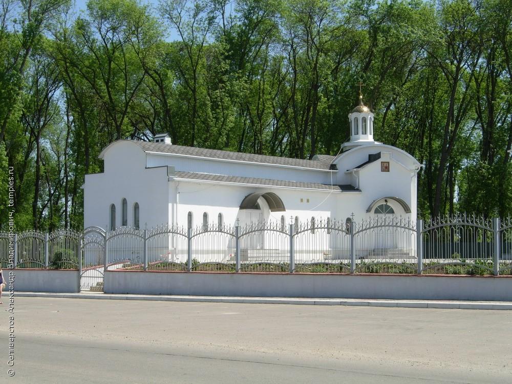 краснодарский край город кореновск знакомства