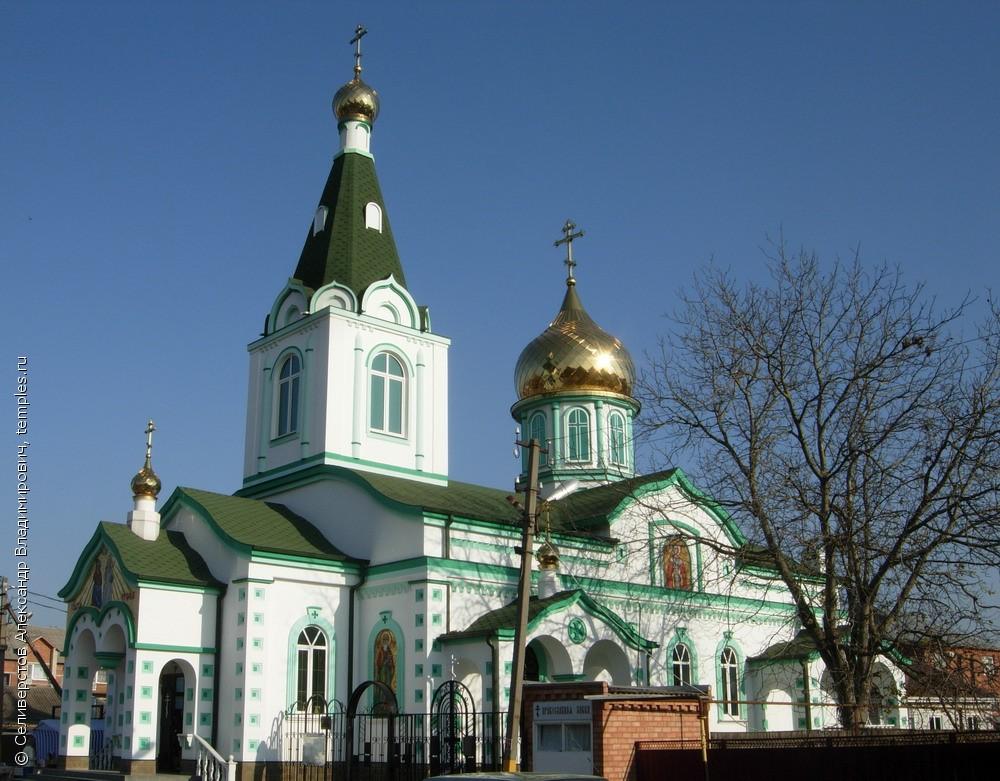 фото динской краснодарского края