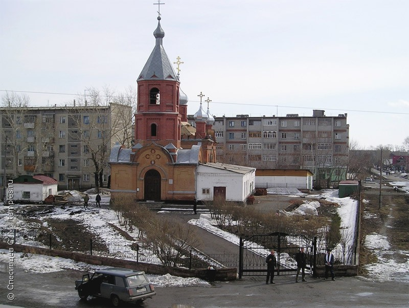 знакомства город куйбышев новосибирская область