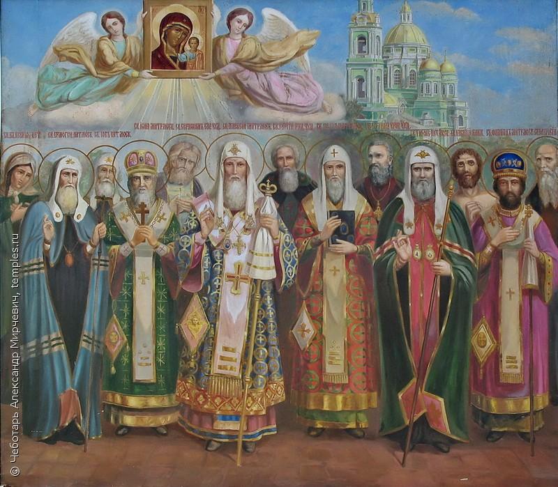 О прекрасной России 204_0031316b