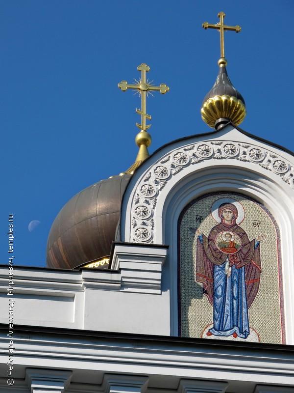 Городская клиническая больница N 1. 2-я Градская больница.  Церковь Иконы Божией Матери Знамение.  Москва.
