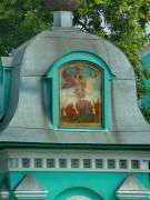Купол часовни Георгия Победоносца с иконой Георгия Победоносца в Старой Купавне Ногинского района Московской области.