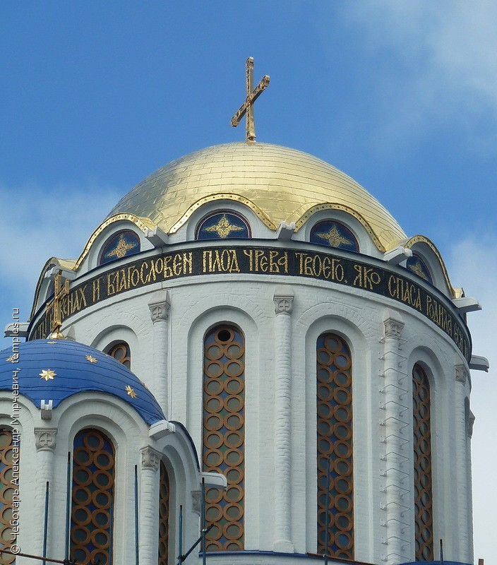 Москва ясенево церковь покрова
