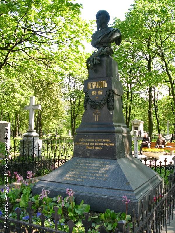 Памятники в спб на могилу на кладбище цена на памятники дешевые врачу