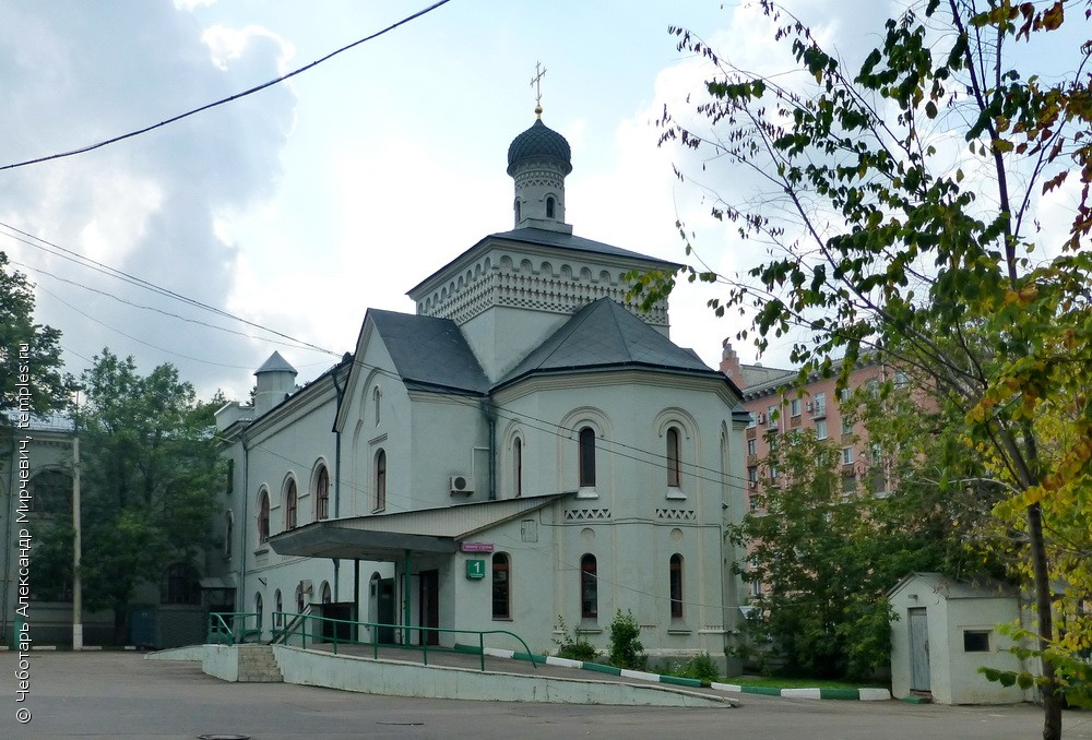Шымкентская городская поликлиника адрес