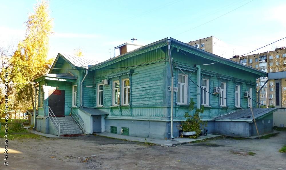 Поликлиники красноярск запись на прием к врачу онлайн