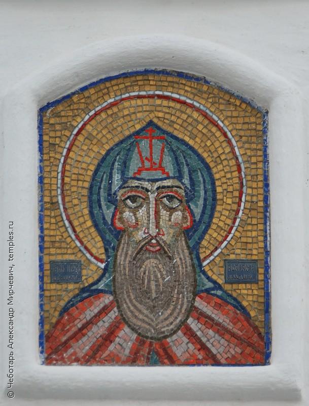 икона серпухов: