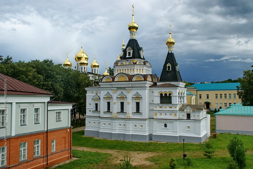 фото город дмитров московская область