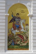 Георгий Победоносец, мозаичная икона на южной стороне колокольни Успенского собора в Дмитрове Московской области.