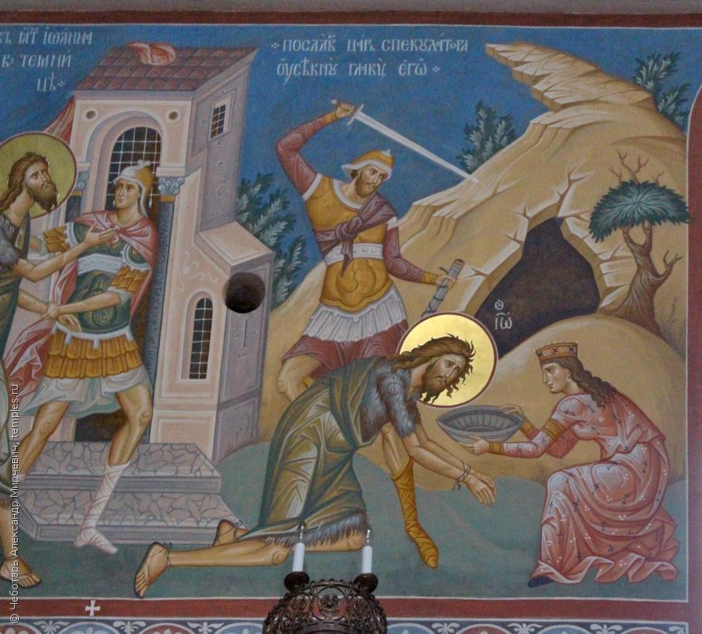 Усекновение главы Иоанна Предтечи, роспись северной стены основного объема церкви Усекновения Главы Иоанна Предтечи, что под Бором, в Москве. Фотография.