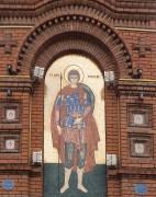 Мозаичная храмовая икона на фасаде Георгиевской церкви в Краснодаре.