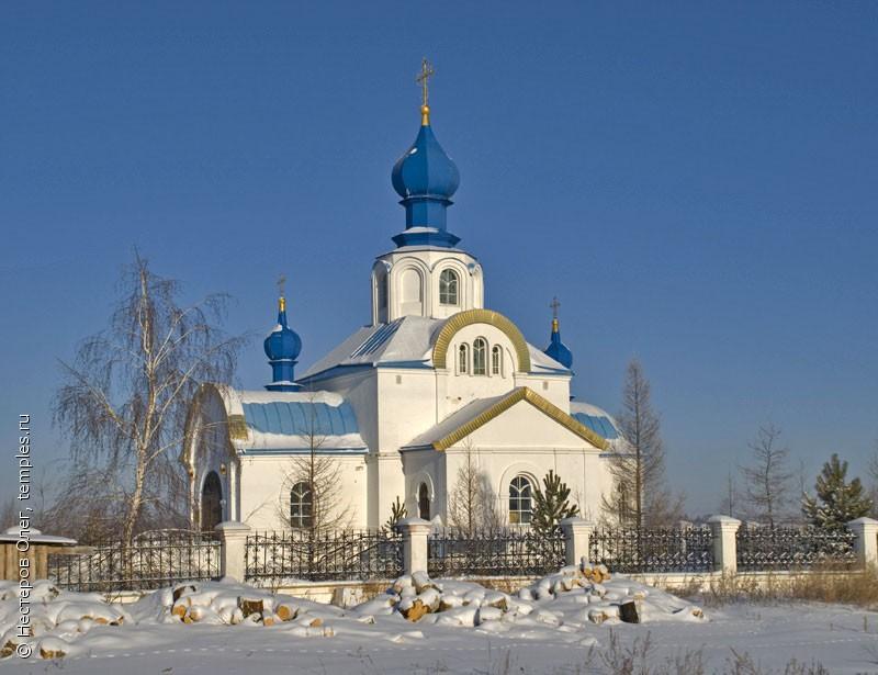 знакомства в барабинске новосибирской области