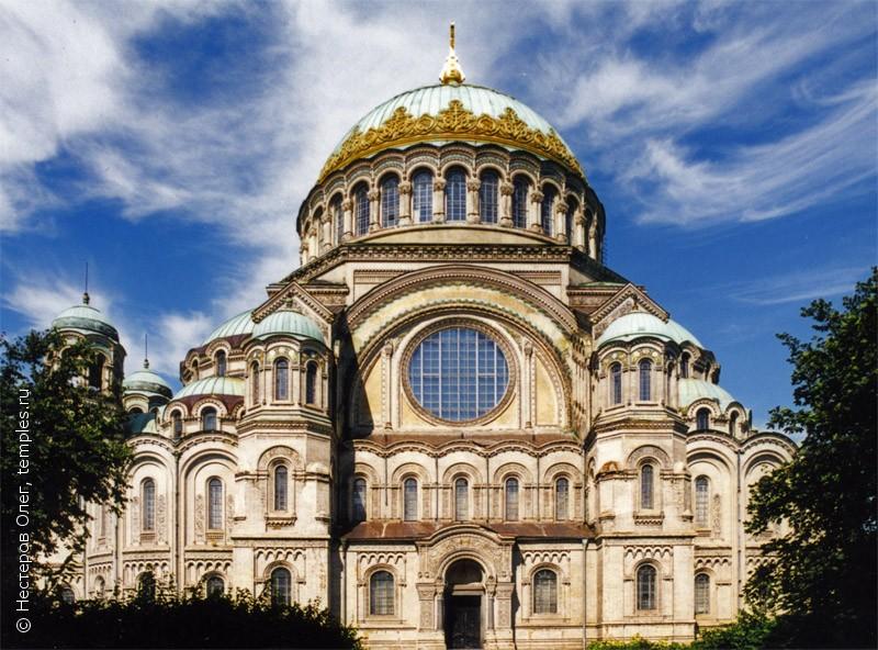 морской кронштадтский собор фото