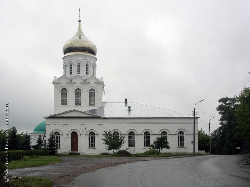 Новости линёво искитимского района