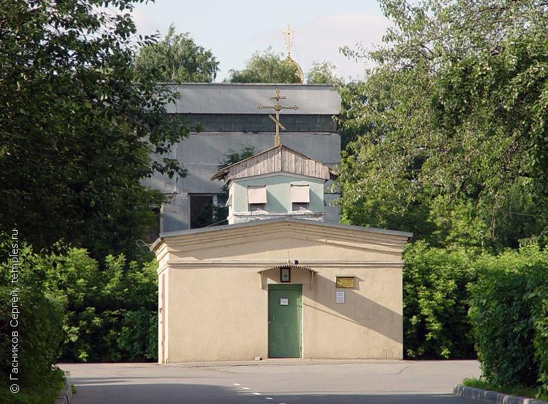 Инн республиканская больница горно-алтайск официальный сайт