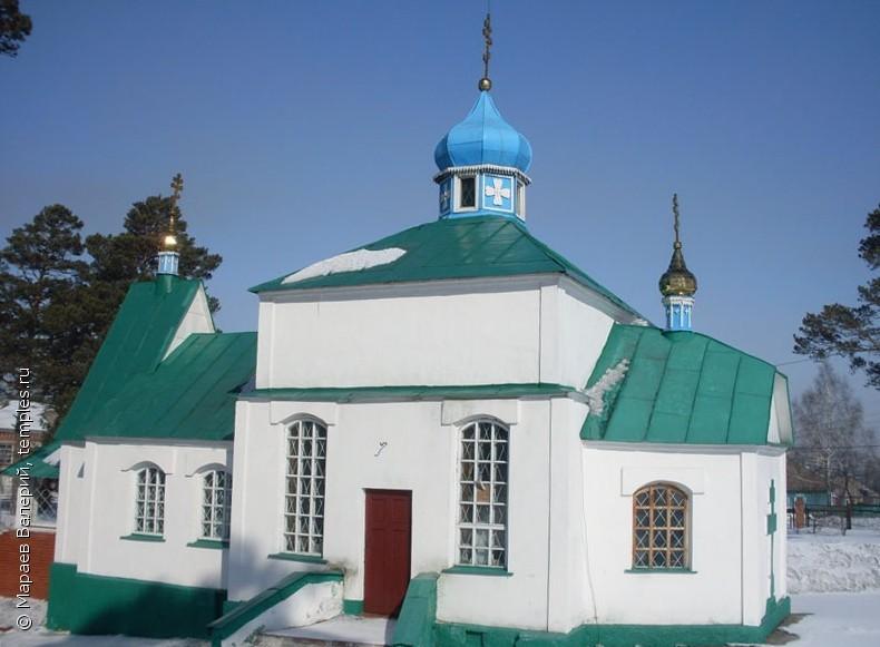 знакомство гурьевск кемеровская область