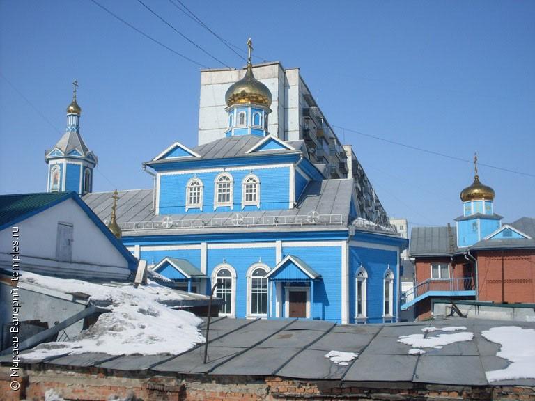 знакомства города белово и беловского района
