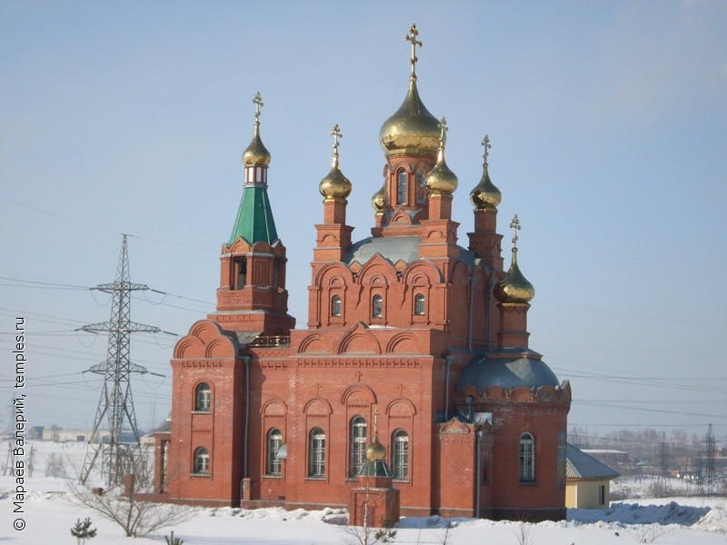 город белово кемеровской области знакомства