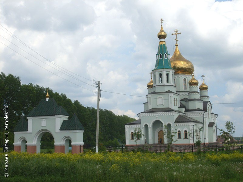 кемеровская область гурьевск девушки для знакомства