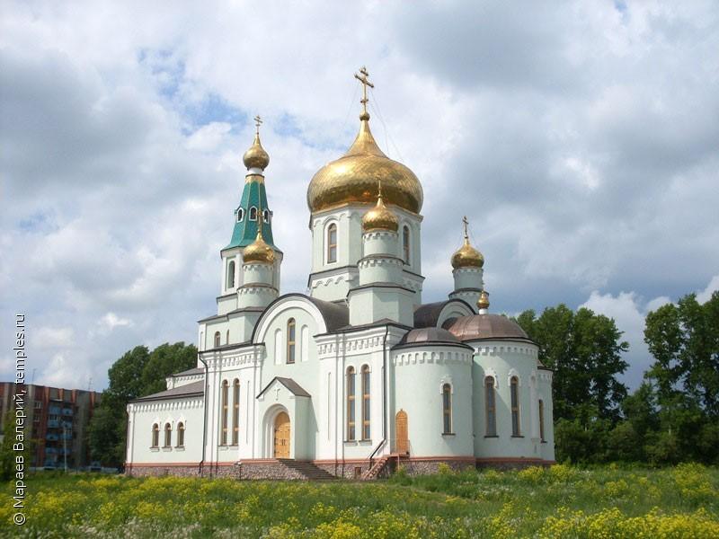 Сайт города топки кемеровская область сделать онлайн кнопку на сайт