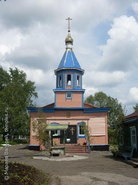 знакомства кемеровской области г