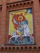 Мозаичный образ Георгия Победоносца на стене крестильного Георгиевского храма при Знаменском соборе в Кемерово.