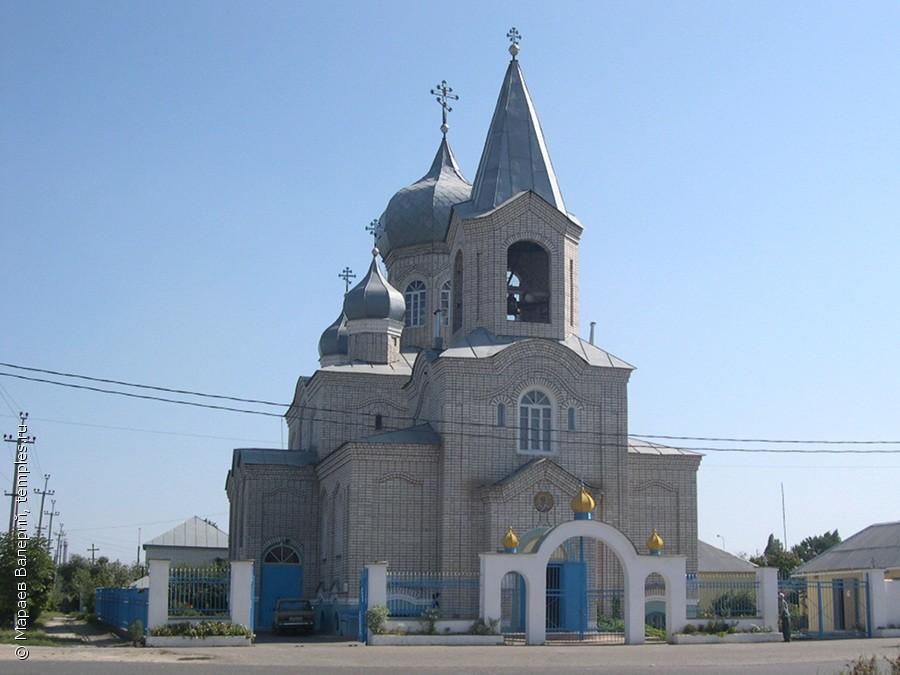 волгоградская область город михайловка сайт знакомств