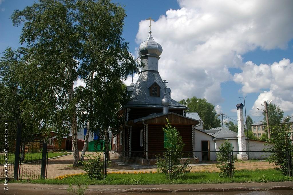 http://www.temples.ru/private/f000254/254_0151244b.jpg