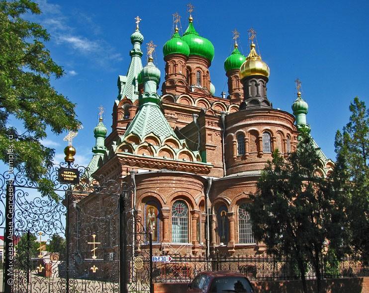 Краснодар собор троицы живоначальной
