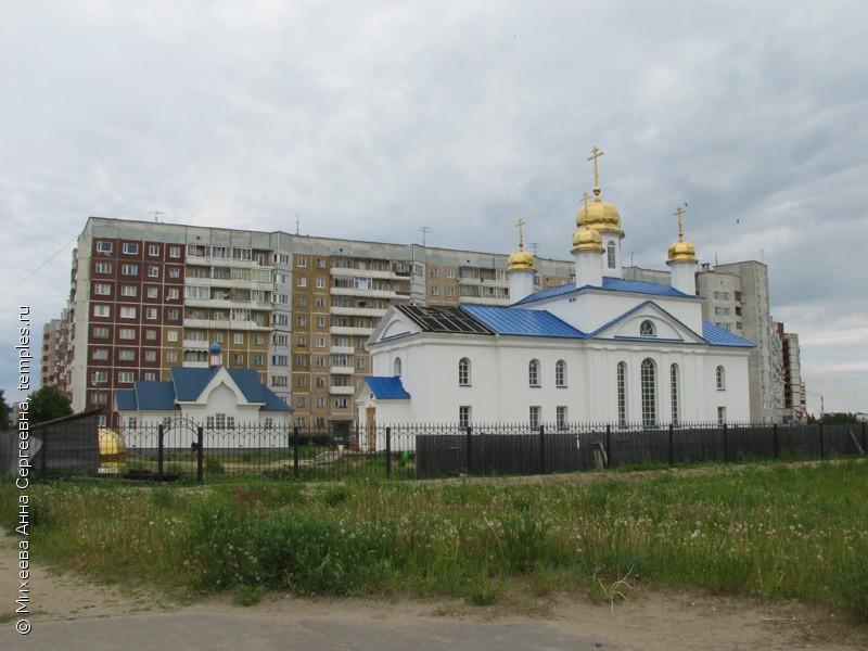 Архангельская область северодвинск знакомства подгорный красноярский край