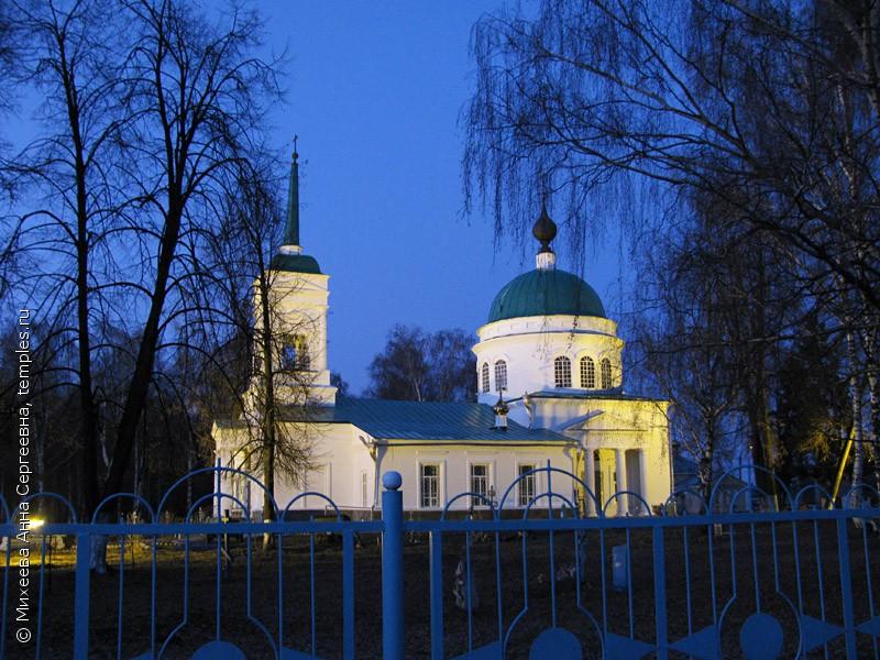 знакомства в городце нижегородской области