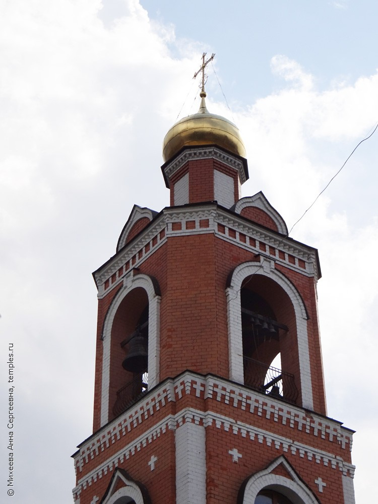 знакомства в михнево московская область